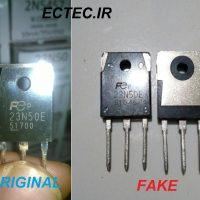 ترانزیستور ماسفت 23N50 NChannel
