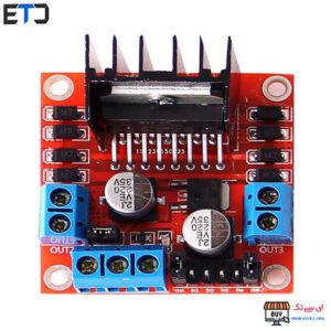 ماژول درایور موتور L298