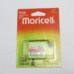 باتری تلفنی P116 موریسل