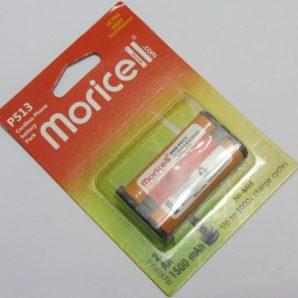 باتری تلفنی P513 موریسل