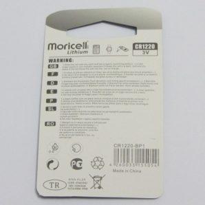 باتری سکه ای CR 1220 - موریسل