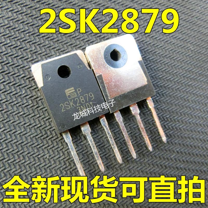 Free-shipping-20pcs-lot-MOS-font-b-2SK2879-b-font-K2879-20A-500V-new-original