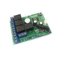 گیرنده چهار کانال رادیویی 315 MHz دوازده ولت (12v dc)