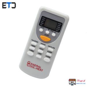 General-Cooler-HEAT-COLD-Remote-Control-ECTEC-3