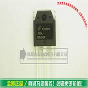 ترانزیستور 20N50 NChannel