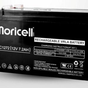 باتری خشک 12 ولت - 7.2 آمپر