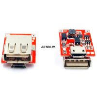 3pcs-5V-1A-Power-Bank-Charger-Module-Charging-Circuit-Board-Step-Up-font-b-Boost-b