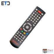 کنترل رسیور استارست SR-9850 و 9800HD
