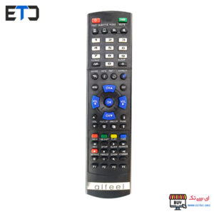 remote-for-strong-4902-4903-4920-4930-and-other-replace-ectec-1