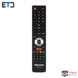 REPLACEMENT-REMOTE-CONTROL-CONTROLLER-EN-33926A-for-Hisense-Smart-TV-ectec-1