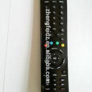 کنترل آی استار 30000 ای سی تک