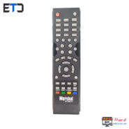 marshal-t200-digital-remote-control-ectec-2