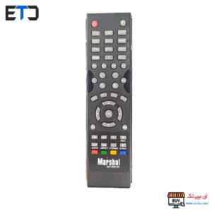 marshal-t200-digital-remote-control-ectec-2