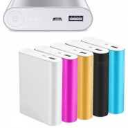 power bank box 4x ectec.org