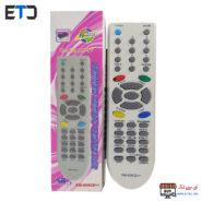 کنترل تلویزیون همه کاره مادر ال جی LG RM-7609