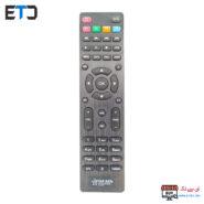 starsat-remote-control