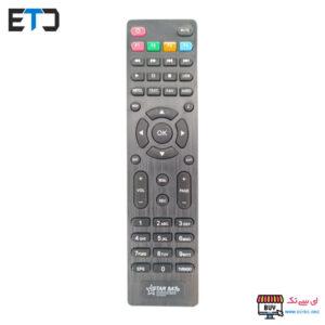 starsat-sat-remote-control-ectec-2
