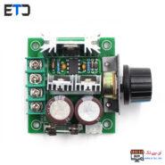DC-Motor-Speed-Regulator-PWM-10A-12-40V-ectec-2