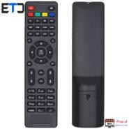 starsat-8989-6969-remote-replacment-sat-ectec-12