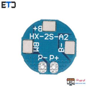 ماژول کنترل شارژ باتری لیتیومی 2 سل 8 آمپر