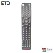 starcom-sat-remote-ectec-3