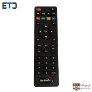 media-star-mini-900-mini-sat-remote-receiver-ectec-1