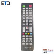 Universal-sat-Remote-Control-avtc-1033-ectec-1