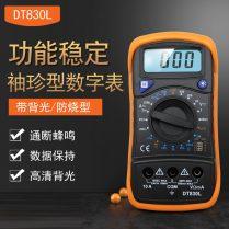 مولتی متر دیجیتال DT830L
