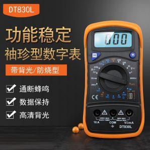 مولتی متر dt830l