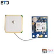 Ublox-Neo-6m-GPS-Ectec-3