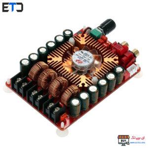 ماژول آمپلی فایر 320 وات با فن TDA7498E
