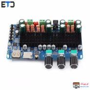 Amplifier-Module-TPA-3116-Ectec-5