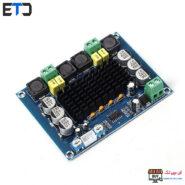 Amplifier-Module-XH-M543-Ectec-7