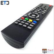 کنترل تلویزیون بوش و هایر Bush/Haier