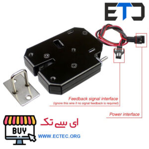 door-lock-for-wall-and-table-12v-module-ectec-2