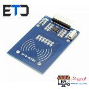 ماژول کارت خوان RFID مدل RC522 فرکانس 13.56MHz