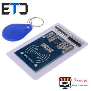 module-rc522-rfid-13.56-mhz-read-write-ectec-6