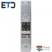 کنترل تلویزیون LCD/LED توشیبا مجیک نقره ای