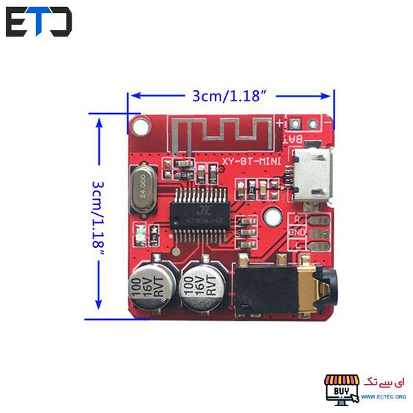 ماژول آمپلی فایر و دیکودر صوتی با بلوتوث XY-BT-MINI