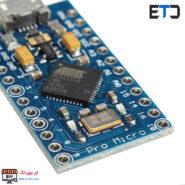 برد آردوینو پرو میکرو 5 ولت Arduino Pro Micro 5V