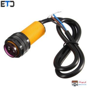 ماژول تشخیص مانع مادون قرمز 5 ولت E18-D80NK