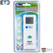 کنترل مادر کولر گازی KT-SS08