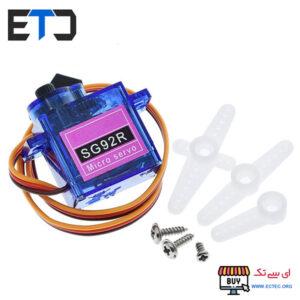 SG92R-servo-motor-9g-180-deg-ectec-4