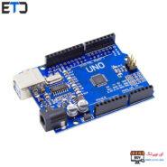 برد آردوینو یونو Arduino UNO SMD با درایور CH340