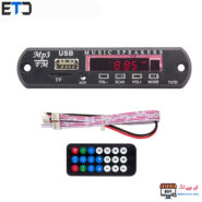 Car-12V-Audio-MP3-Player-Decoder-Board-FM-Radio-TF-USB-3-5-mm-AUX-without-Bluetooth-and-Recording-Ectec-1