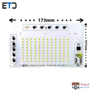 DOB-100W-220V-AC-ECTEC