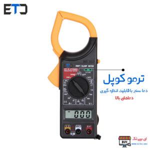 مولتی متر کلمپی ترموکوپل دار DT266FT