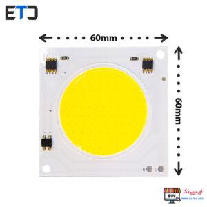 ال ای دی سفید مهتابی 30 وات 220 ولت مربعی COB
