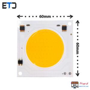 ال ای دی سفید آفتابی 30 وات 220 ولت مربعی COB