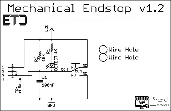 ماژول میکروسوئیچ مکانیکی Mech Endstop v1.2